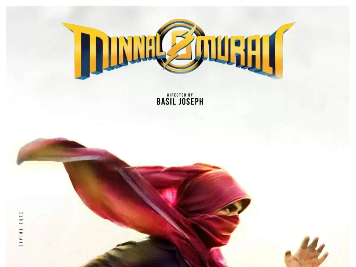 மின்னல் முரளி திரைப்படம்