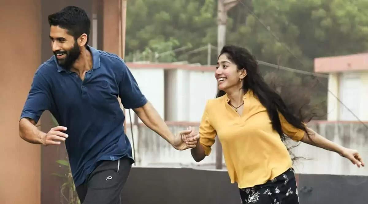 லவ் ஸ்டோரி திரைப்படம்