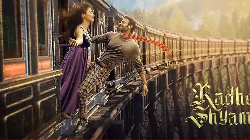 ராதே ஷ்யாம் பட போஸ்டர்