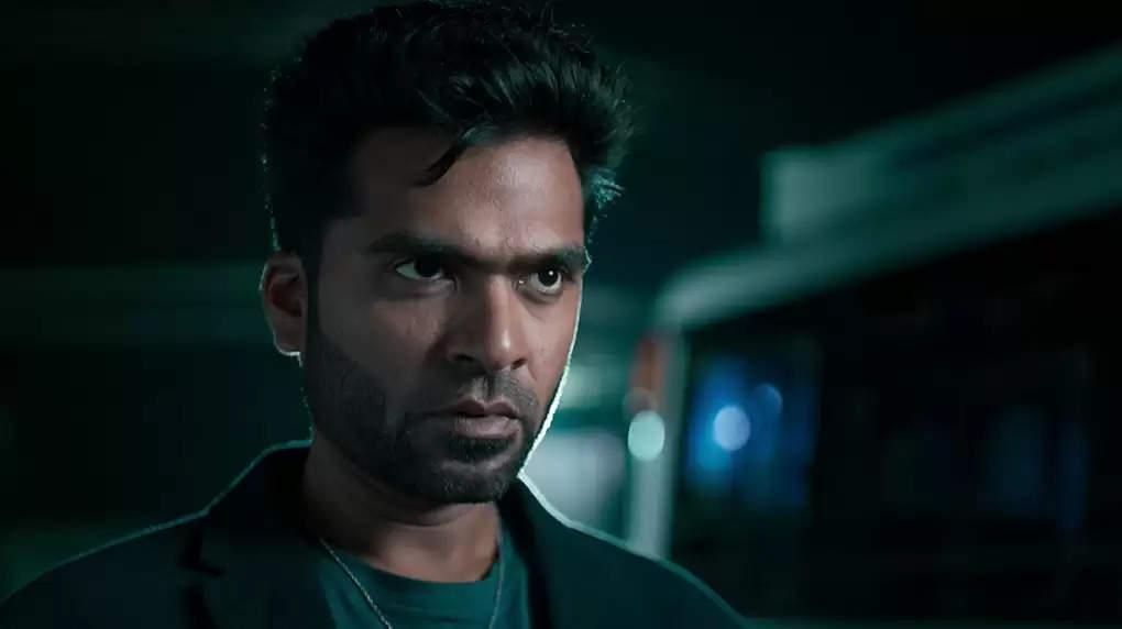 மாநாடு திரைப்படம்
