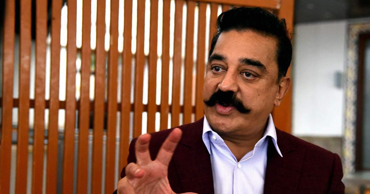 நடிகர் கமல்ஹாசன்